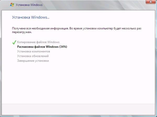 13 Установка Windows Server 2008R2