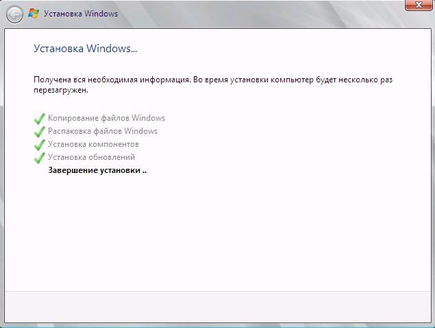 14 Установка Windows Server 2008R2