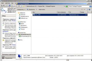 Настройка RemoteApp 143