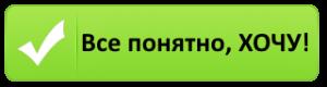 Ho4uZakazat