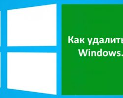 Windows Old