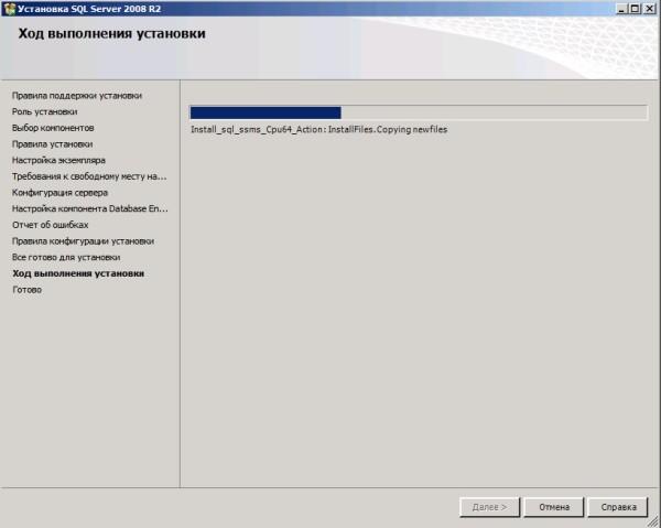 106 Установка MS SQL Server 2008R2