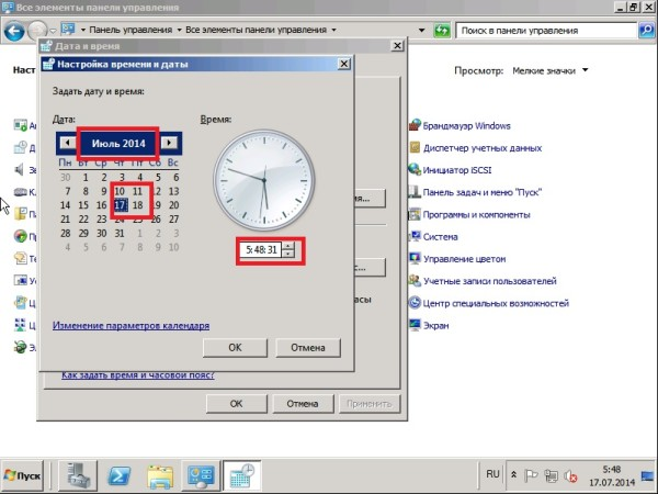 19 Установка Windows Server 2008R2