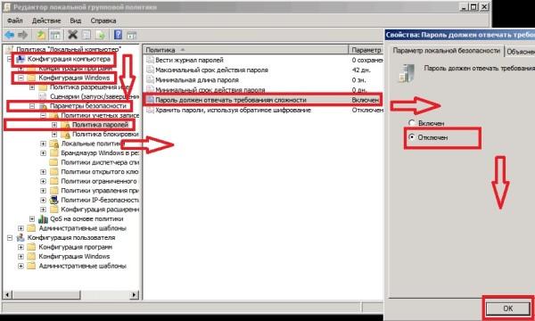 84 Установка и настройка терминального сервера